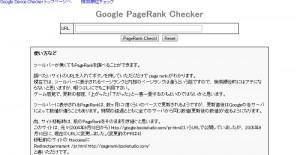 Google PageRank Checker